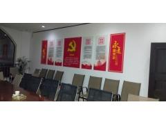 党建标识|文化墙